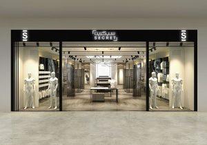 Diseño de tiendas adaptadas a cada país: el ejemplo saudí y de EAU - Secret (Fachada, bloque 1)